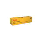 Kodak DF-48 Film
