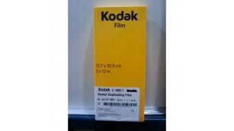 Kodak Duplicating Film 5 x12