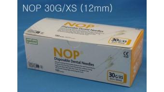 Anesthetic Needles